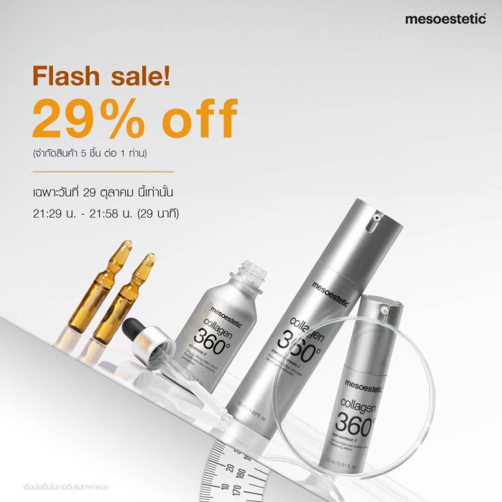 flash-sale mesoestetic