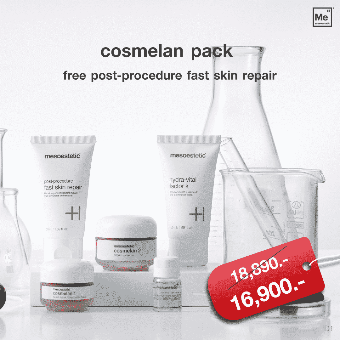 d1-cosmelan-products