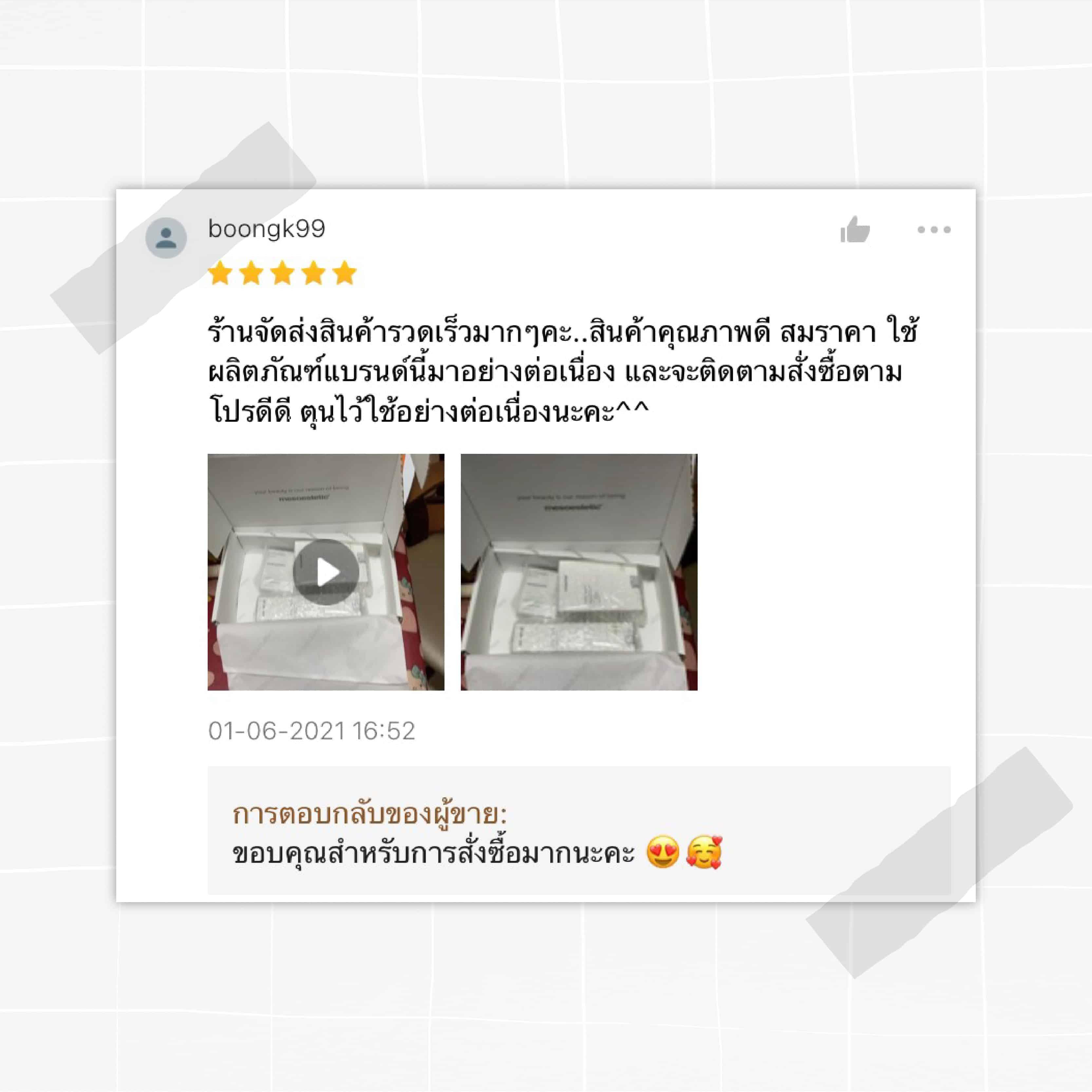 Review Cosmelan shopee-01