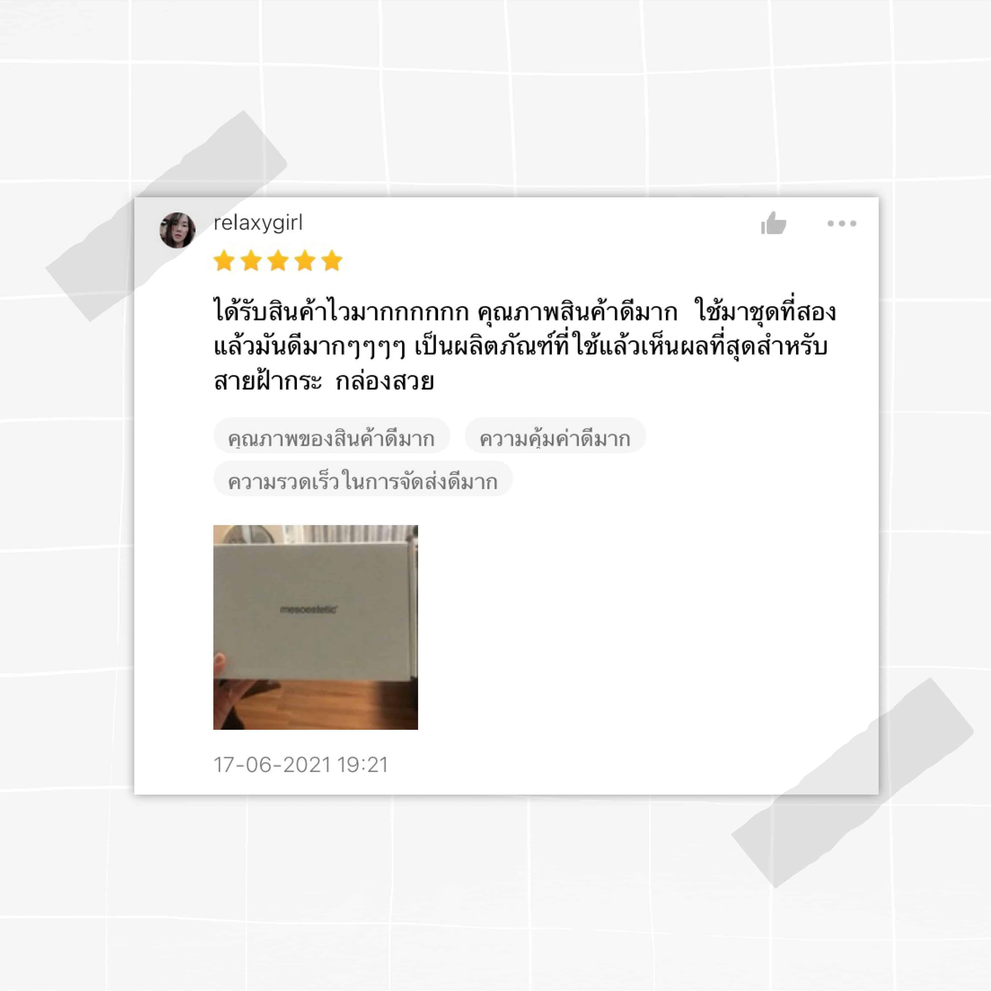 Review Cosmelan shopee-03