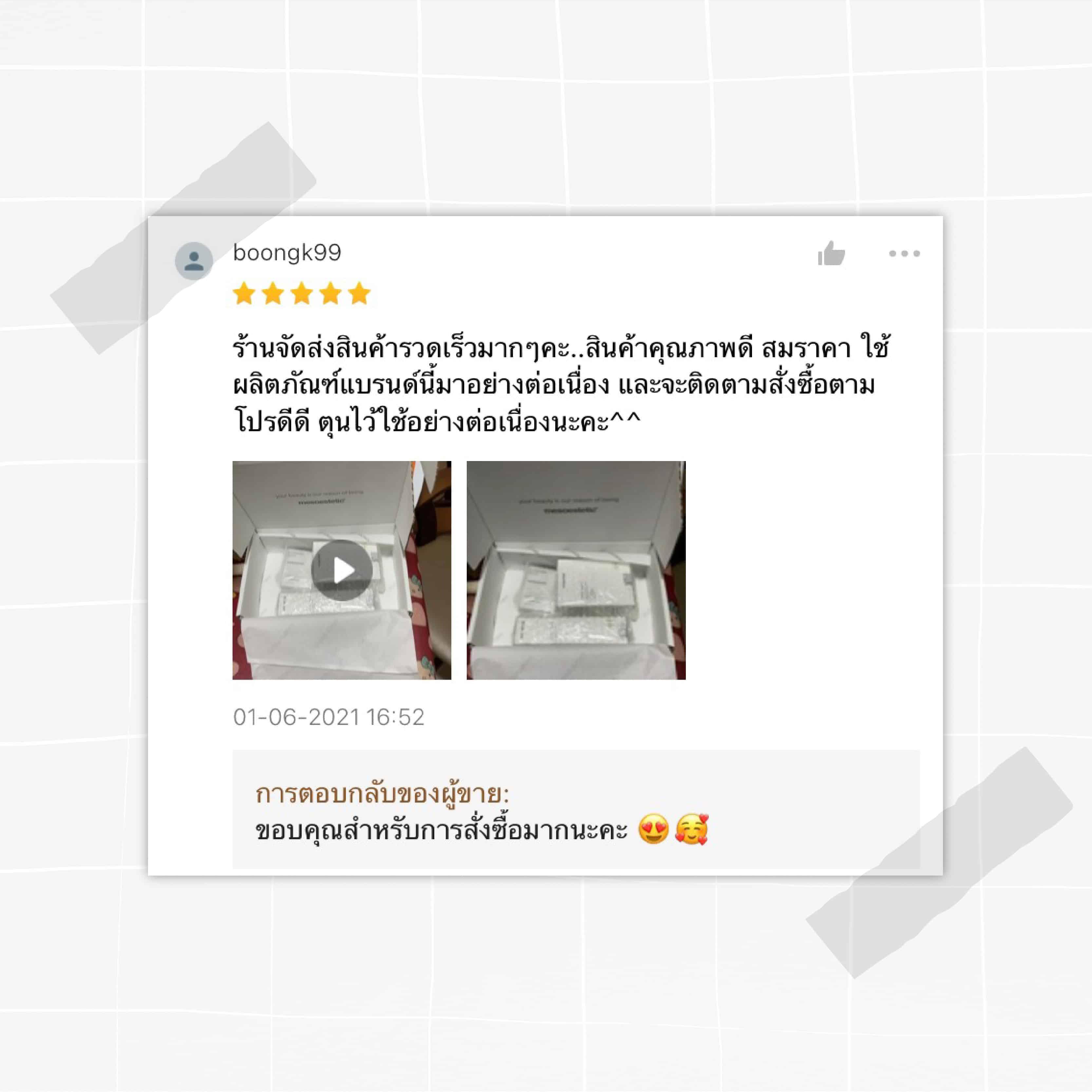 Review Cosmelan shopee-05