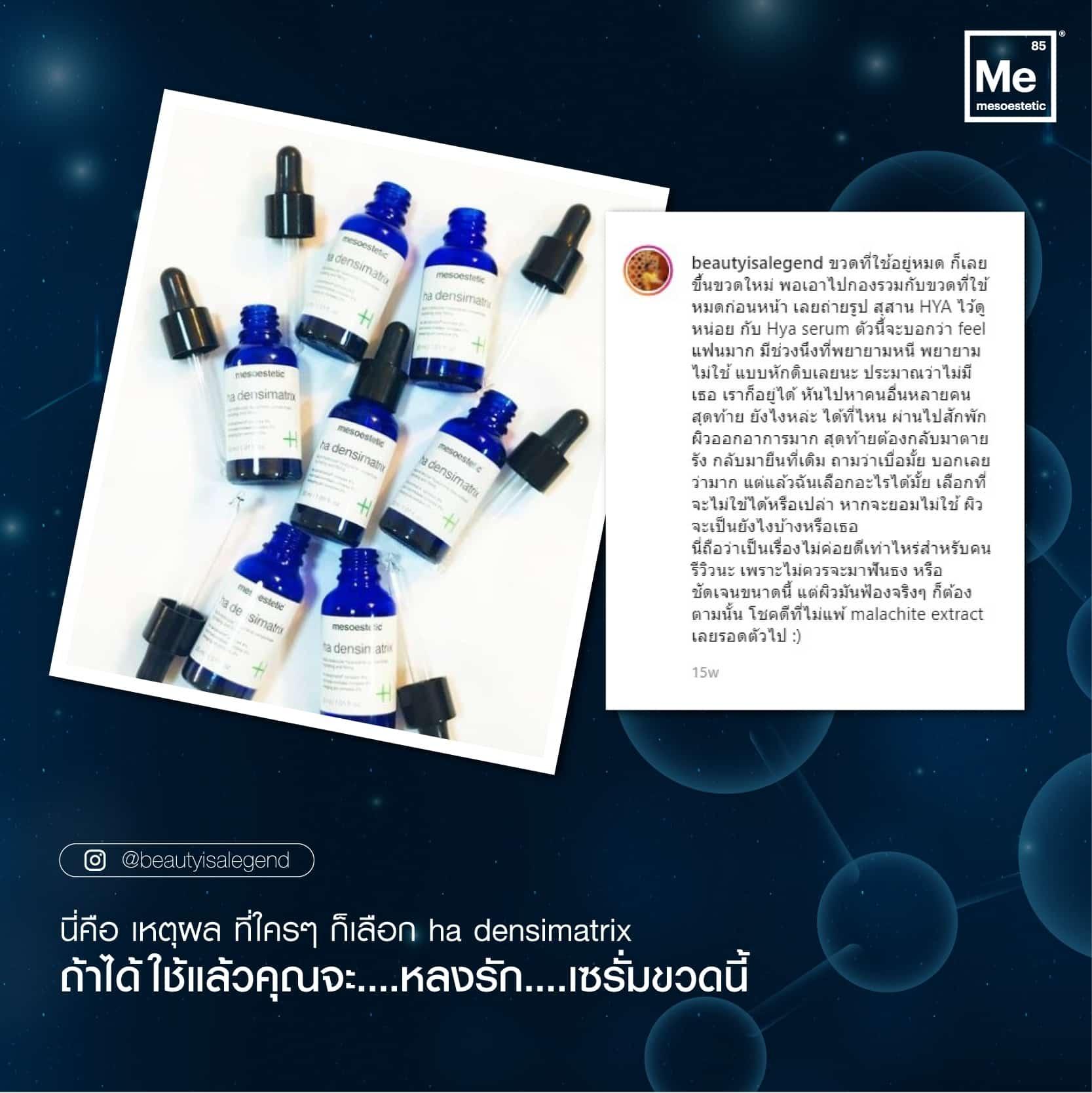 Review ha_SalesPage_๒๑๐๗๒๙_4