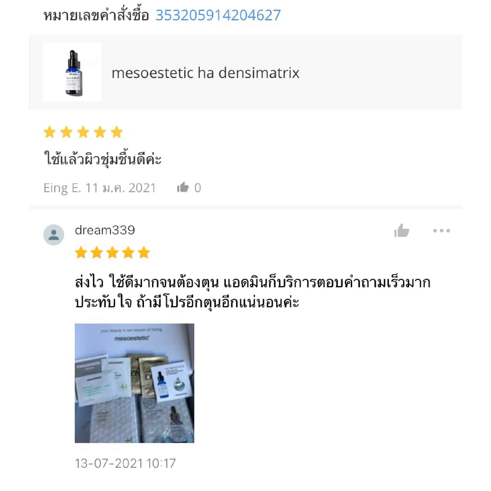 ha review shot-21