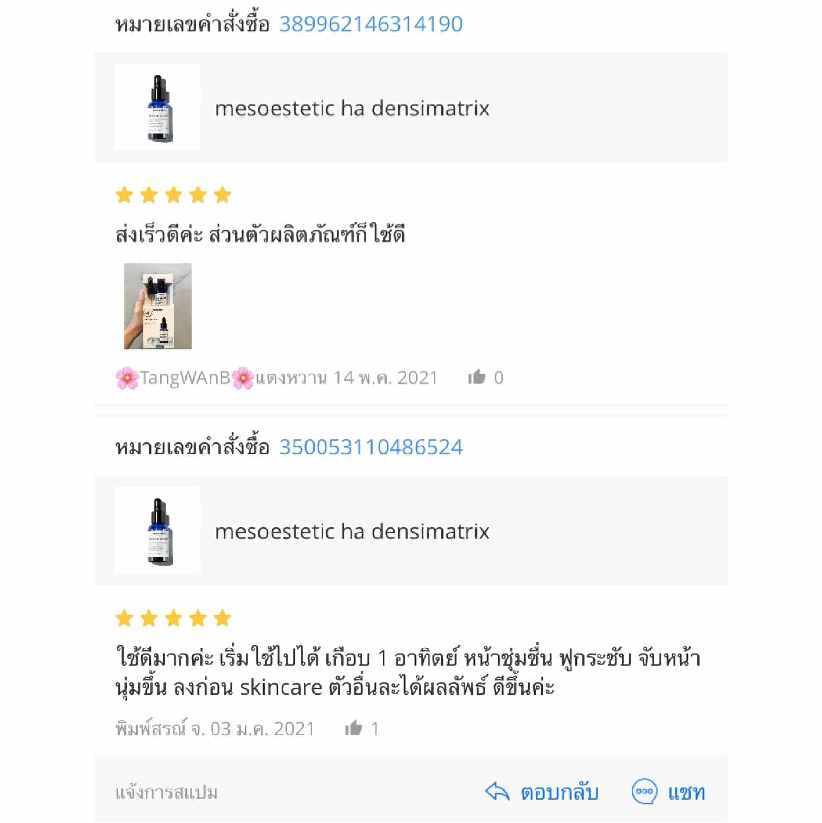 ha review shot-22